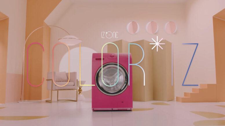 IZ*ONE『COLOR*IZ』Concept Trailer考察!!小物やアイテムの意味とメンバーカラー紹介
